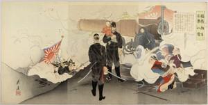 Ōkura Kōtō 大倉耕濤   Princeton University Art Museum